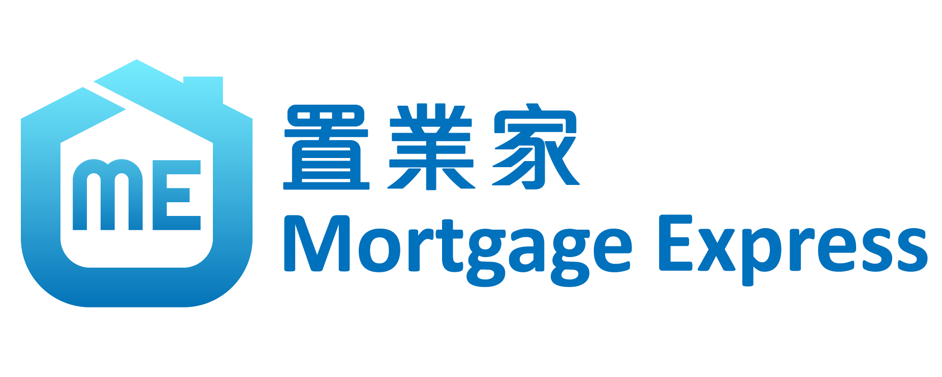 Mortgage Express  按揭轉介